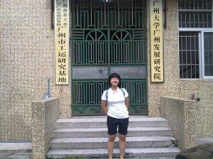 infront of Guang Zhou University