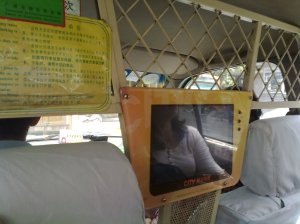inside china taxi