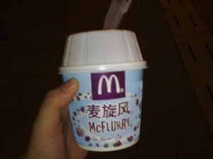 china's McFlurry